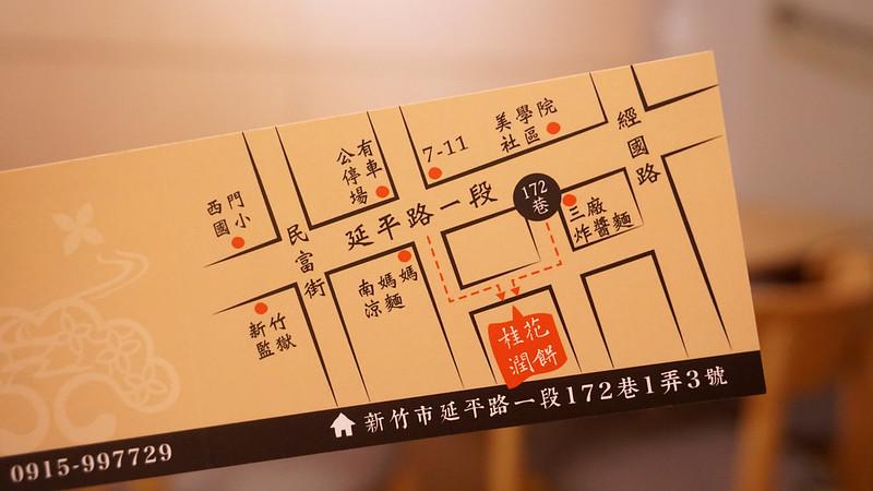 DSC07776_副本