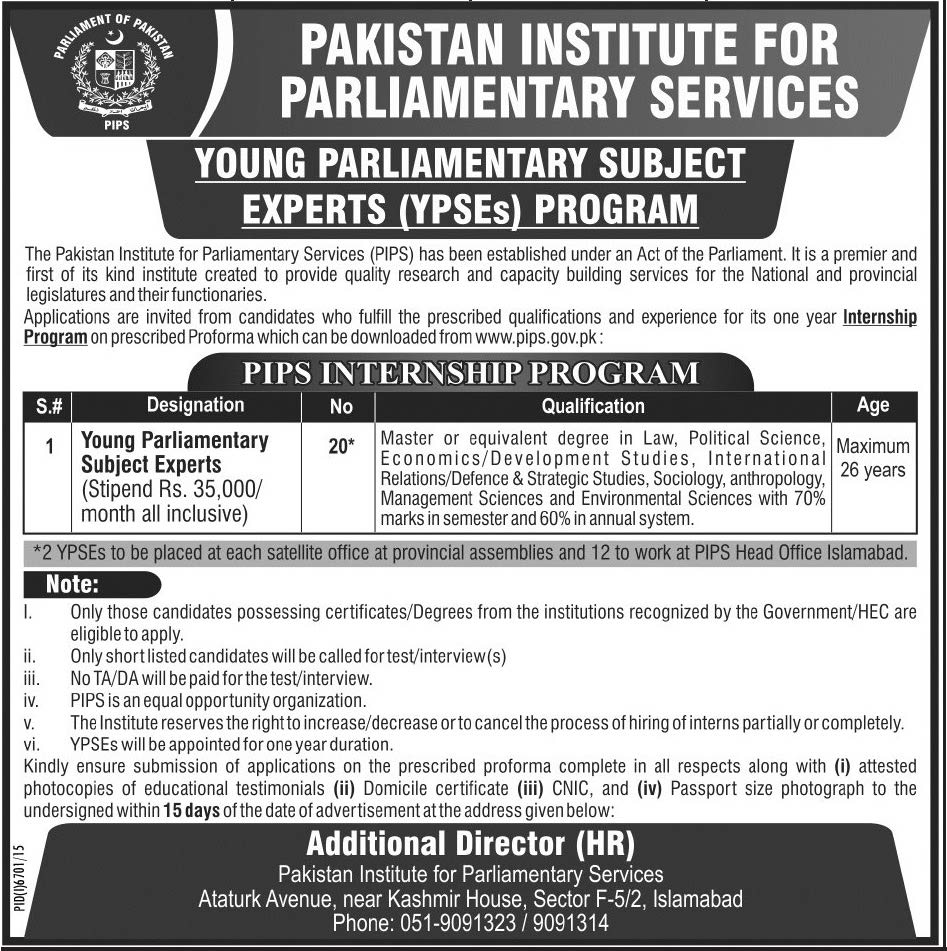 Pakistan Institute of Parliamentary Services