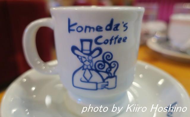 コメダモーニング、コーヒーカップ