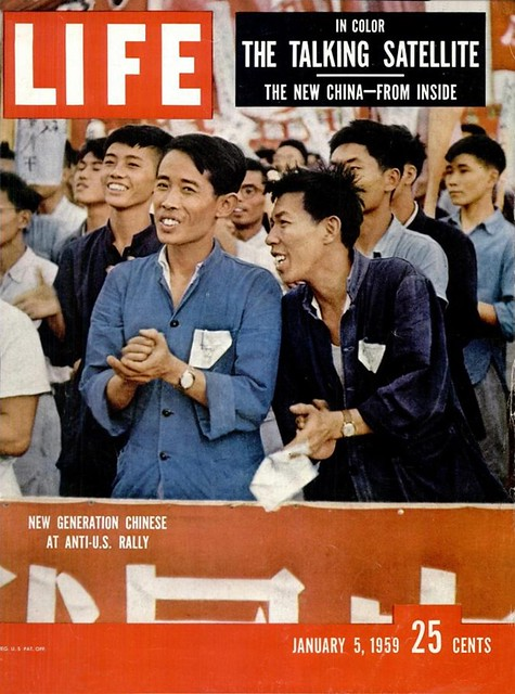 LIFE Magazine January 5, 1959 (1) - THE NEW CHINA--FROM INSIDE