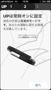 IMG_8772