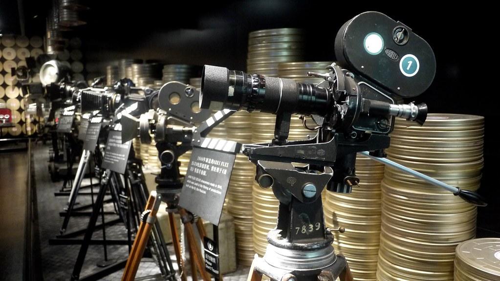 Shanghai Film Museum