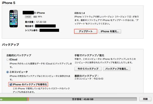 iTunes-60-1