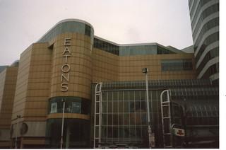 VisitToToronto1989 013