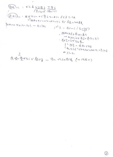 釜芸感情第2回No520131028