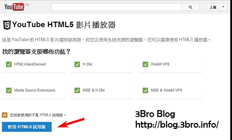 html5-youtube-1