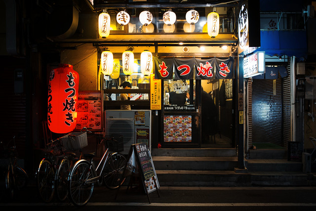 Asakusabashi Bar Style