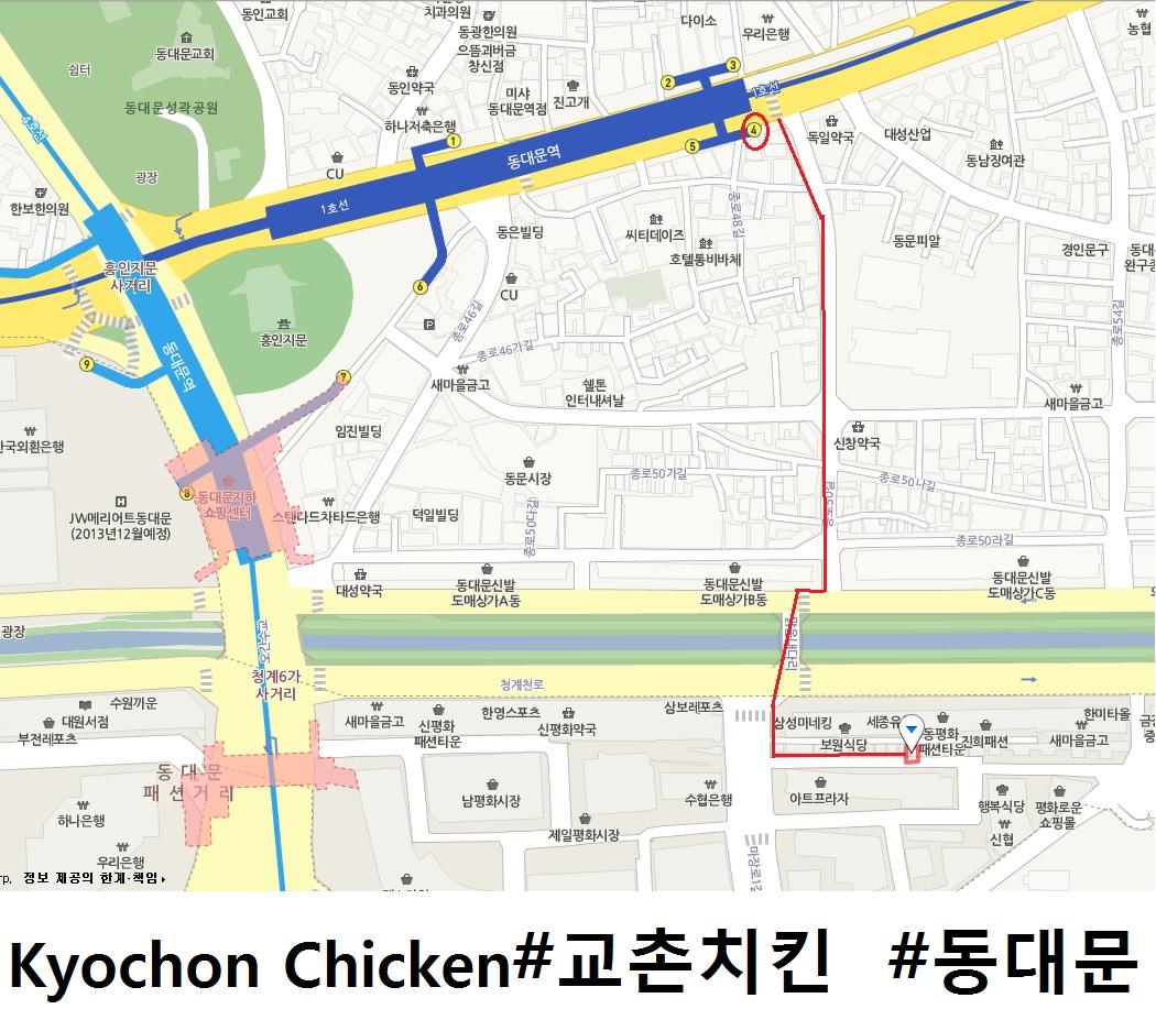 Kyochon Chicken The Korean Fried Chicken thats worth the wait