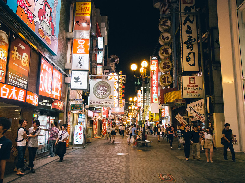 大阪漫遊 【單車地圖】<br>大阪旅遊單車遊記 大阪旅遊單車遊記 11003234305 8747908d6b c
