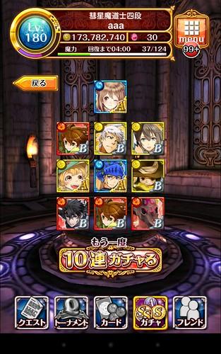 2014-01-01 00.15.57