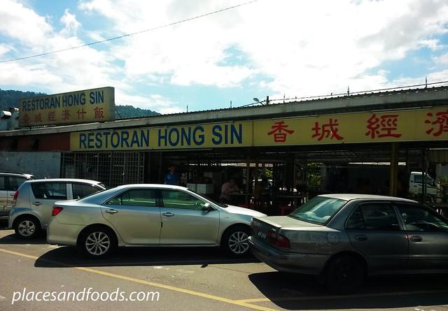hong sin large