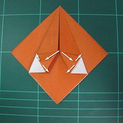 การพับกระดาษเป็นที่คั่นหนังสือหมีแว่น (Spectacled Bear Origami)  โดย Diego Quevedo 010