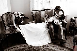Фотография Свадьба Антона и Наташи 4