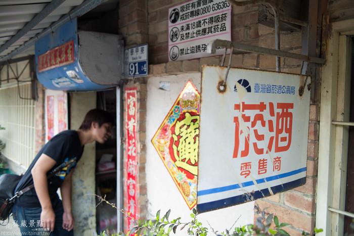 台南私藏景點--學甲寮平和里 X 蜀葵、小麥、羊群、老厝群 (46)