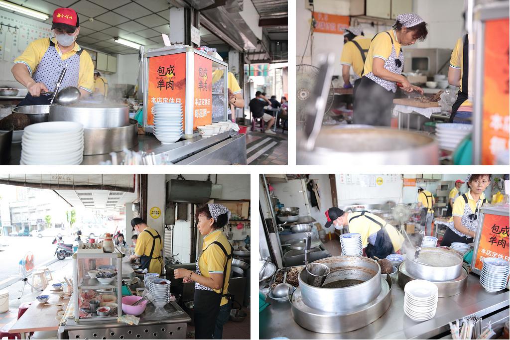 20140508-3台南-包成羊肉湯 (3)