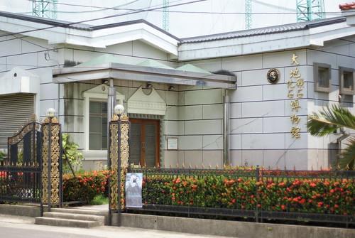 目前蒐藏著其中一件台灣的灰鯨化石標本的台南永康的大地礦物化石博物館。作者攝於台南永康。