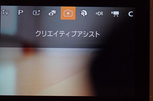 Canon EOS M3 42