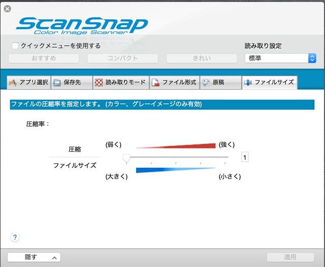スクリーンショット 2015-02-01 10.41.24