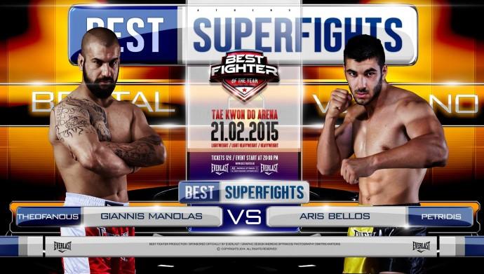 Γιάννης Μανωλάς vs Άρης Μπέλος @ Best fighter of the year