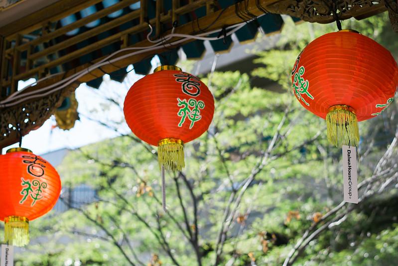Chinese Red Lantern in Chinatown