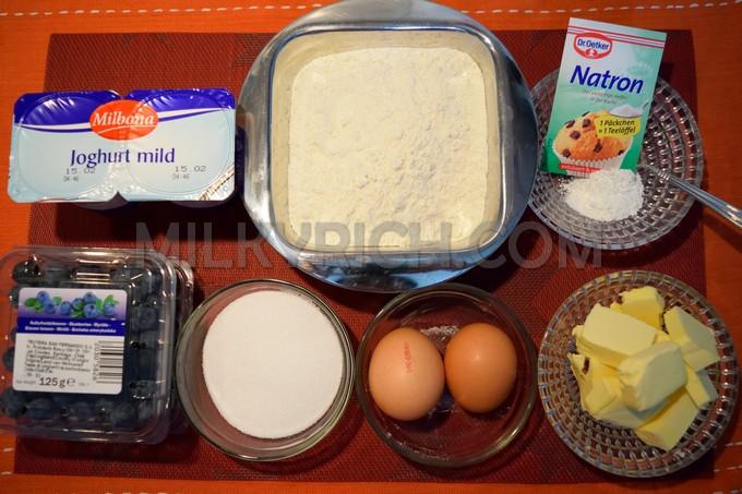 Nguyên liệu blueberry muffins - 4