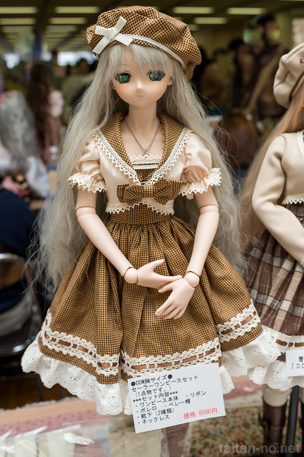 DollShow37-5192-DSC_5184