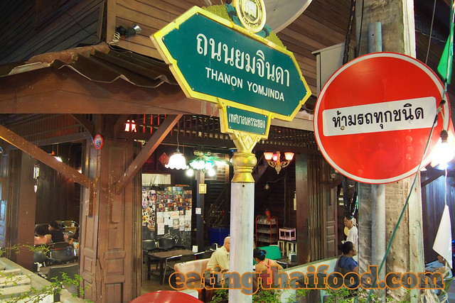 Rayong Monthly Night Market