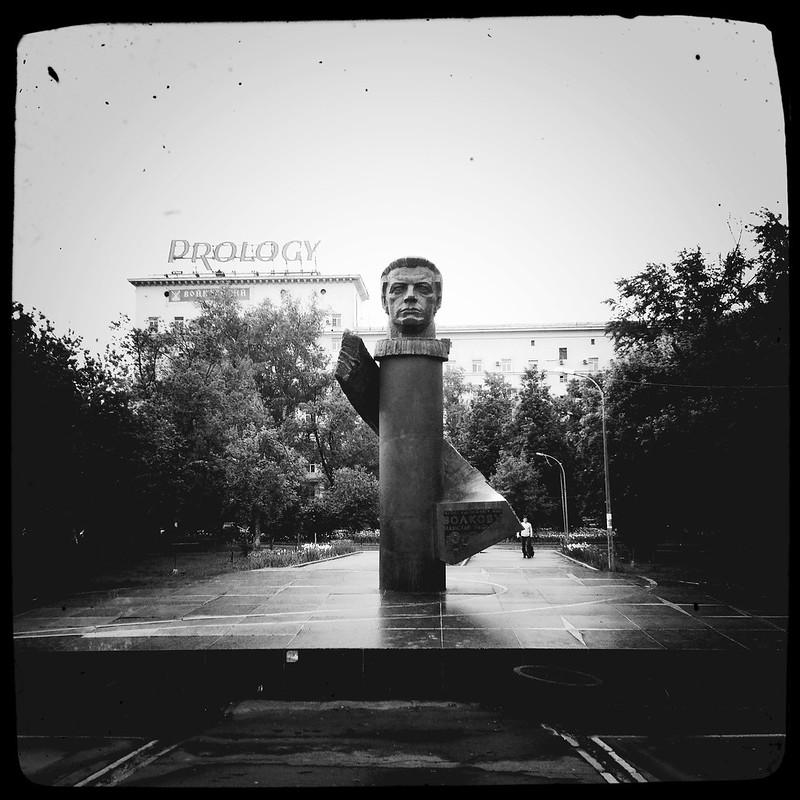 Памятник космонавту Волкову. (Monument Cosmonaut Volkov)