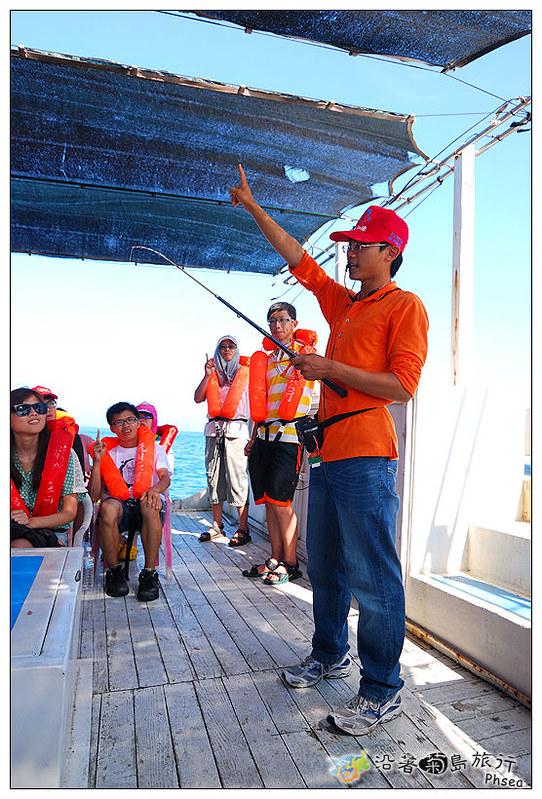 2013元貝休閒漁業_54