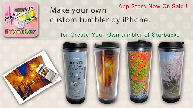 Create Your Own Tumbler For Iphone Flickr Photo Sharing