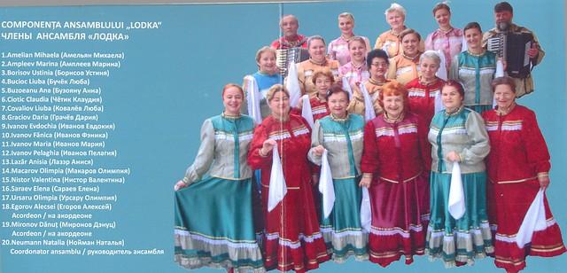 rusilor2