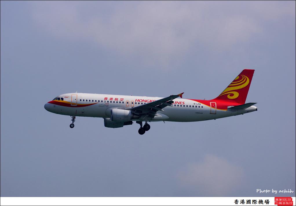 Hong Kong Airlines B-LPB-001