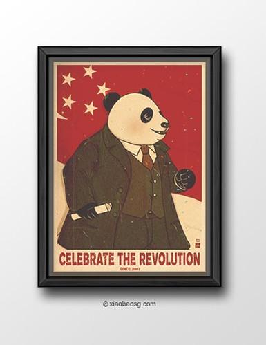 Panda Revolution XX