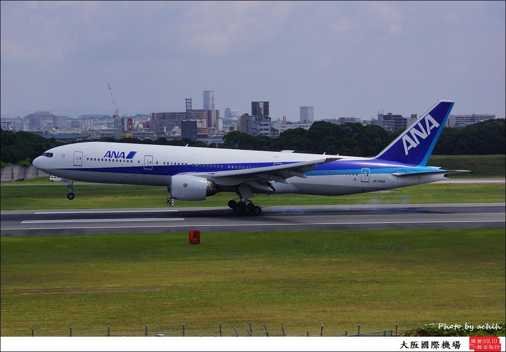 All Nippon Airways - ANA JA706A-004