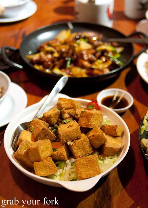 deep fried tofu with spicy salt
