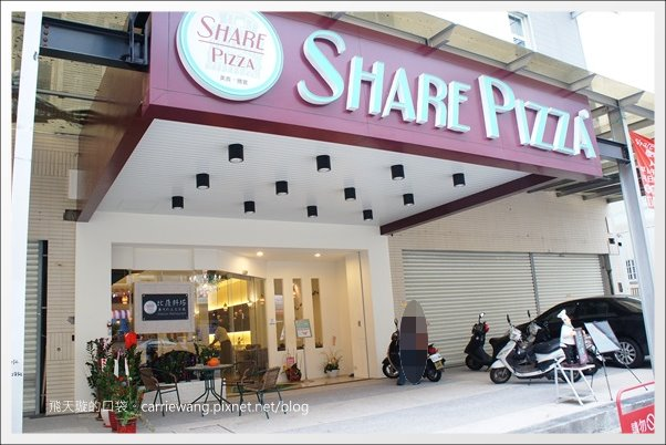 Share Pizza (2)