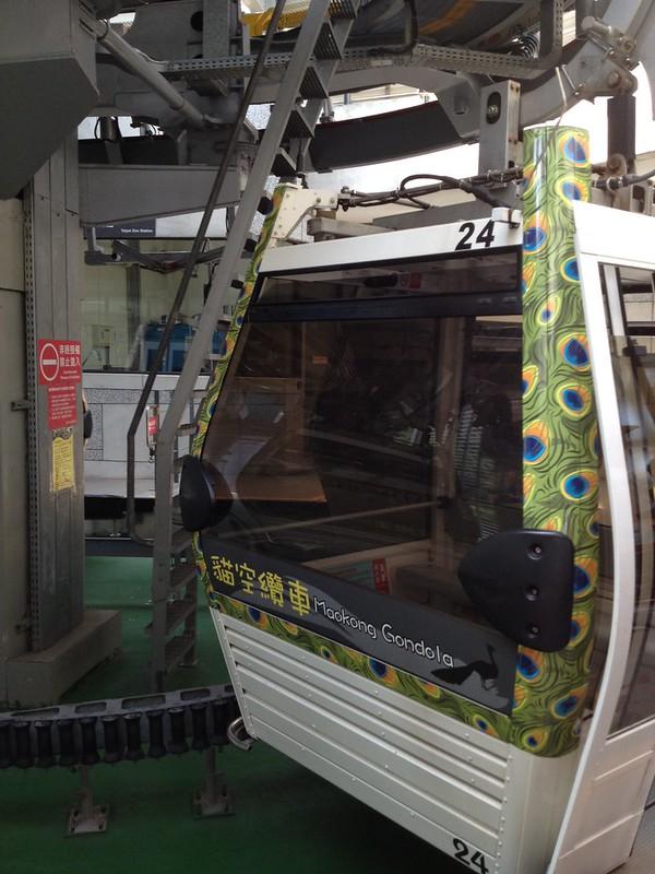 猫空纜車 by haruhiko_iyota