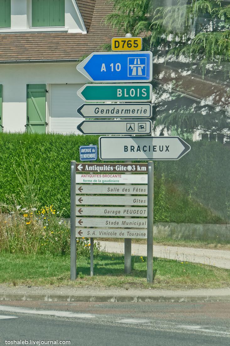 Blois-8