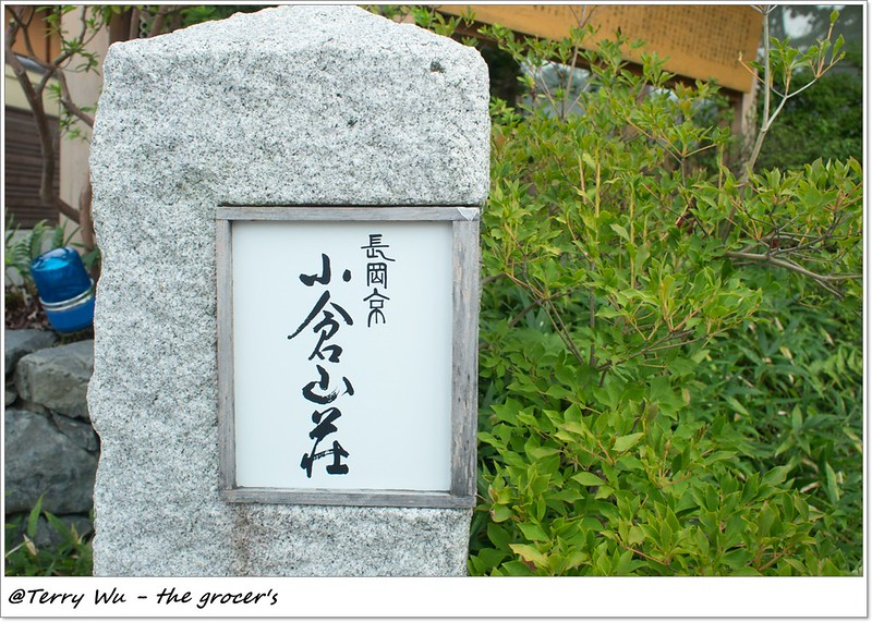2013-09 嵐山 2-12