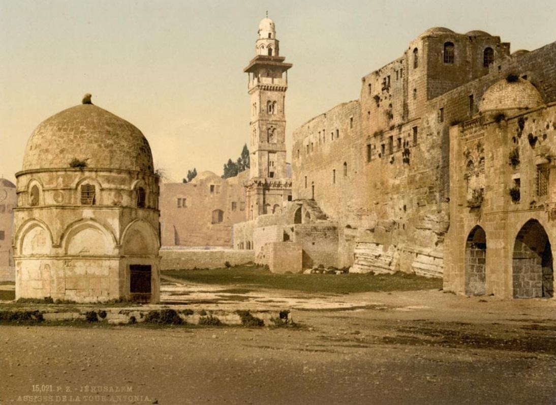 5. Torre de la Fortaleza Antonia, de Herodes en Grande, en Jerusalén. Autor, SnapShots of the Past
