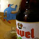 ベルギービール大好き!! デュベル トリプルホップ2013 Duvel Tripel Hop2013