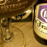 ベルギービール大好き!! ラ・トラップ クアドルペル La Trappe Quadrupel
