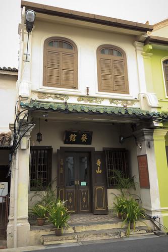 bangunan lama