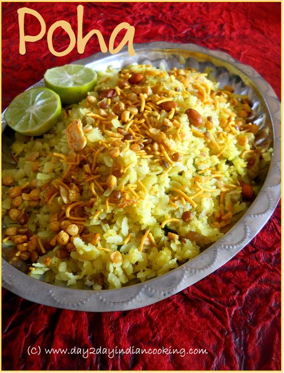 recipe of making poha with flattened rice