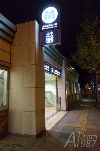 Nihonodori Station