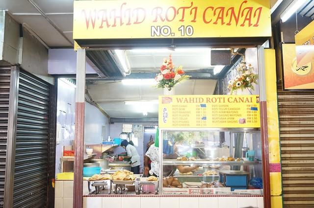 Halal breakfast in Penang Astaka Taman Tun Sardon-003