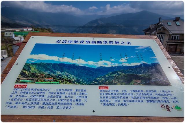 嶺仙-清境民宿