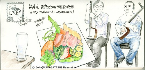 2014_05_14_shamisen_01_s