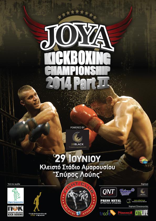 Joya Kickboxing Championship 2014 Part II