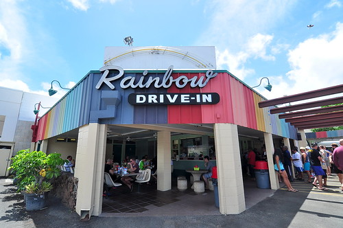 Rainbow Drive-In - Honolulu (Kapahulu)